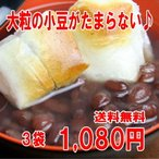 miyaoen_2465-1