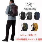 ARC'TERYX アークテリクス リュックサック マンティス 26L レディース メンズ バックパック MANTIS 26 旅行用 ディバッグ大容量送料無料父の日