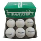 ソフトボール 1号 ナイガイ 検定球 6球 1箱