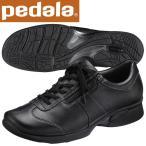 ショッピングウォーキングシューズ ペダラ ウォーキングシューズ アシックス pedala レディース WP256T 90 ブラック 送料無料