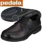 ショッピングウォーキングシューズ ペダラ ウォーキングシューズ 4E アシックス pedala WPR423 90 ブラック 送料無料