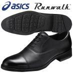 ショッピングウォーキングシューズ アシックス ウォーキングシューズ ランウォーク Runwalk WR829T 90 ブラック 送料無料