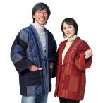 袢天(半纏・はんてん)縞 日本製 宮田織物謹製 袢纏 どてら メンズ・レディース 綿入り おしゃれ