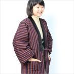 冬芹はんてん(袢天・半纏) 日本製 宮田織物謹製 袢纏 どてら メンズ・レディース 綿入り 久留米 和モダンシリーズ