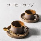 コーヒーカップ カップ、ソーサー�