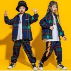 ヒップホップ キッズダンス衣装  韓国子供服  かっこいい  ステージ衣装 シャツ 練習着 男の子 女の子  Tシャツ 上下セット チェック柄 デニムパンツ