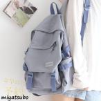 リュック レディース リュック メンズ リュックサック リュック バッグ バッグ 帆布 布製 アウトドア かわいい 学生 大容量 通学 通勤 旅行