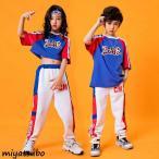 キッズダンス衣装 セットアップ ヒップホップダンス衣装 韓国 キッズ ダンス衣装 ヒップホップダンスパンツ チアダンス ヒップホップ 衣装 HIPHOPダンス衣装