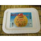 miyazaki-j-foods_dekoponnsha-betto2l