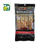 ささみ くんせい 燻製 鶏のささみくんせい 黒胡椒味 4本入 雲海物産 BL4:4983140005042