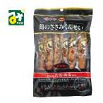 ささみ くんせい 燻製 鶏のささみくんせい 黒胡椒味 6本入 雲海物産 BL6:4983140005066