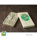 ういろう 宮崎銘菓 三松のういろ