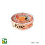 漬物 缶詰 薄切り たくあん缶 とうがらし味 道本食品:4977822000838