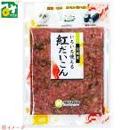 漬物 梅酢 しょうゆ漬 きざみ 紅だいこん 宮崎農産:4908851002494