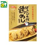 鶏めし 宮崎県産鶏使用 鶏めしの素 3合用 ばあちゃん本舗