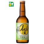 フルーツビール 発泡酒 九州CRAFT 日向夏 宮崎ひでじビール