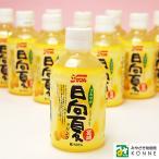 日向夏ドリンク(果汁20%)280ml×24本入:4908851103108