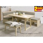 120〜150伸長テーブル+120伸長ベンチ+140カウチ+80ベンチ