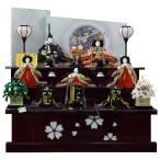 雛人形 ひな人形 段飾り 雛飾り 「五人飾り 44G-12」 80cm 3段