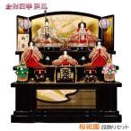 雛人形 五人 段飾り 「桜祇園」 35号×3段 曙塗