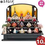 雛人形 ひな人形 木目込み人形 真多呂人形 十五人三段飾り 伝統工芸品 本金 皇紀雛