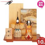 雛人形 ひな人形 木目込み人形 一秀 秀櫻 神雛 平飾り 「A-134」 ミニ