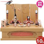 雛人形 ひな人形 木目込み人形 一秀 収納飾り 親王飾り H-51 ミニ