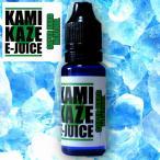 電子タバコ リキッド フレーバー 国産 KAMIKAZE カミカゼ スーパーハード メンソール 15ml
