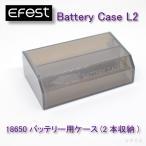 バッテリーケース 画像