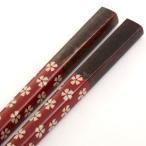 天然木製 姫桜箸 赤 23cm