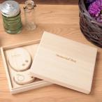 送料無料 メモリアルボックス 乳歯ケース へその緒ケース セット 桐箱 ビーグラッド 日本製 天然桐使用 出産 出産祝い 内祝い