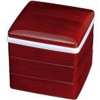 紀州塗り 5.5寸 胴張三段 重箱 杢目(シール蓋付) 大型 弁当箱 おしゃれ 3段 お重箱 かわいい おせち 正月 花見