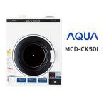 MCD-CK45 コイン式衣類乾燥機 アクア株式会社製