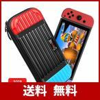 Nintendo Switch ニンテンドースイッチ ケース Aokeou 収納バッグ 大容量 ニンテンドー スイッチ専用バッグ 防塵 耐衝撃 全面保