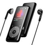MP3プレーヤー AGPTEK Bluetooth5.0 mp3プレイヤー 超軽量 ウォークマン HIFI超高音質 スピーカー搭載 SDカード対応 光