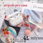 エアポッズ エアポッズケース AirPods pro ケース  クリア カバー 透明 プロ シリコン 花 さくらんぼ チェリーかわいい 韓国 量産型
