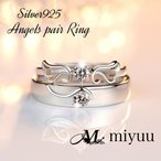 リング 指輪 天使の羽 ペアリング フリーサイズ 婚約指輪 エンジェル シルバー アクセサリー  ペア カップル 誕生日 記念日 オープンリング