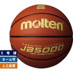 JB5000軽量 5号 B5C5000-L