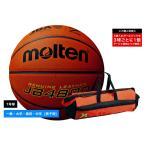 【ネーム加工不可】 モルテン molten バスケットボール7号球 検定球 天然皮革 B7C4800