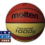 トレーニングボール9100 7号 B7C9100