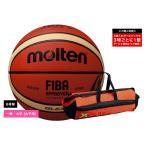 【ネーム加工なし】 モルテン molten バスケットボール 6号球 国際公認球 検定球 天然皮革 【BGL6X】