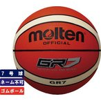 モルテン molten  バスケットボール7号球 ゴムボール 屋外用 (オレンジ×アイボリー)【BGR7-OI】