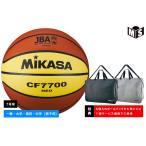 ミカサ MIKASA バスケットボール7号球 天然皮革 検定球