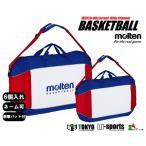 【ネーム加工可】モルテン molten バスケットボールバッグ6個入れ【EB0056】