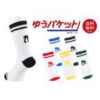 【EZAC-01】EGOZARU エゴザル ラインソックス(白ベース) SOCKS ソックス 靴下 バッソク バスケットボールウェア