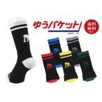 【EZAC-02】EGOZARU エゴザル ラインソックス(黒ベース) SOCKS ソックス 靴下 バッソク バスケットボールウェア