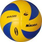 MIKASA ミカサ バレーボール小学生用 4号 (検定球)【ネーム加工可】(青×黄)【MVA500】