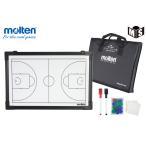 モルテン moltem  バスケットボール用作戦盤(両面タイプ) SB0050