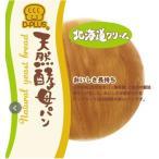 天然酵母パン 北海道クリーム【デイプラス】12個