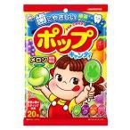 ペコちゃん ポップキャンディ 21本入り(袋)【不二家】